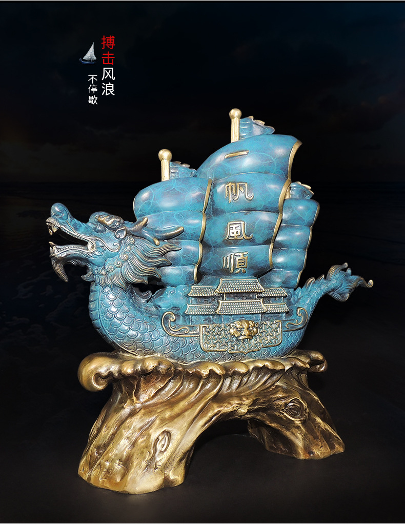 1I904027 feng shui items for home (10)