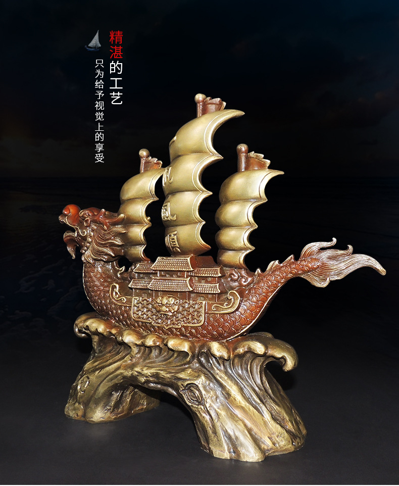 1I904027 feng shui items for home (13)