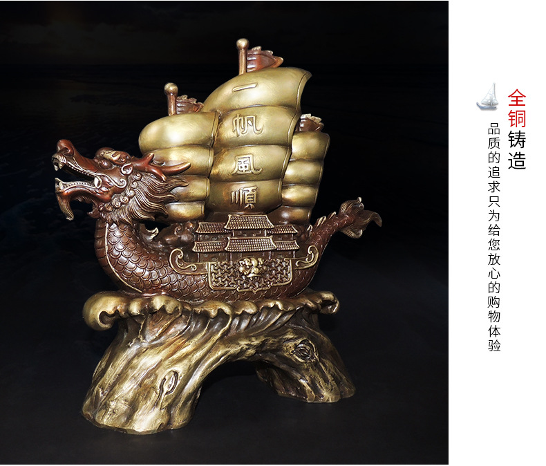 1I904027 feng shui items for home (14)