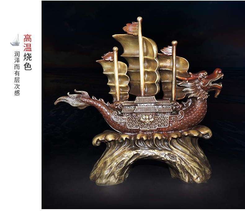 1I904027 feng shui items for home (15)