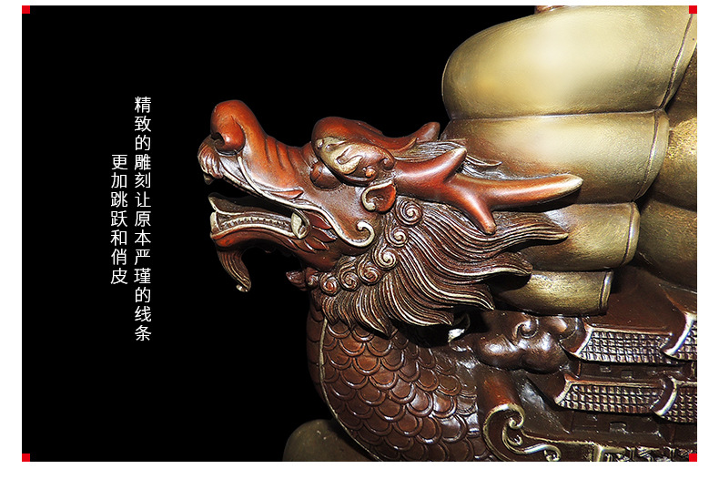 1I904027 feng shui items for home (16)