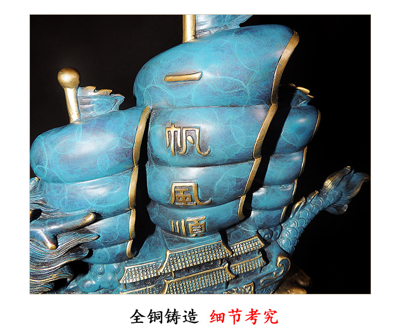1I904027 feng shui items for home (17)