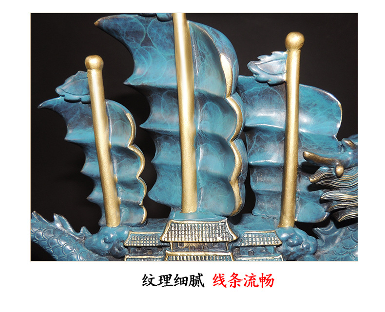 1I904027 feng shui items for home (19)