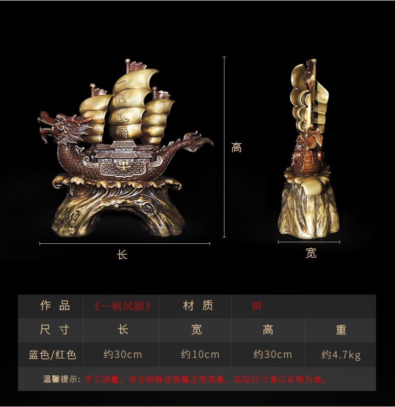 1I904027 feng shui items for home (20)