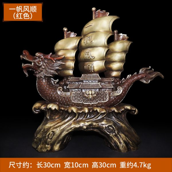 1I904027 feng shui items for home (4)