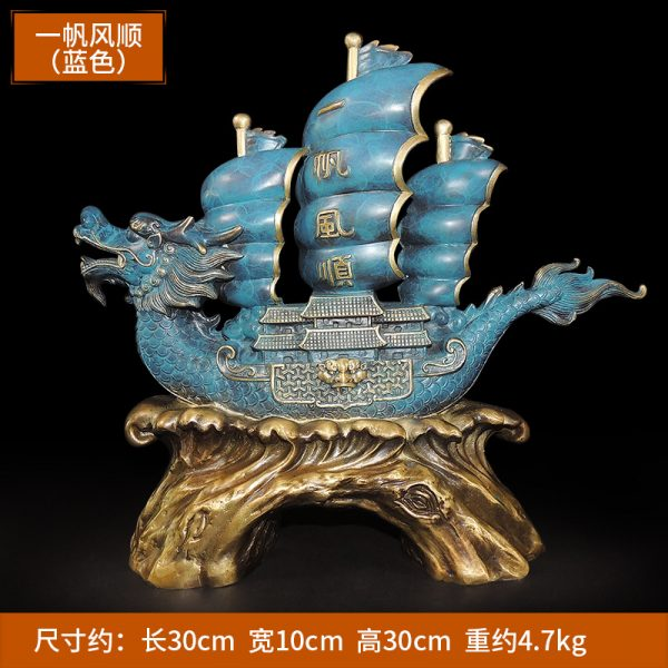1I904027 feng shui items for home (7)