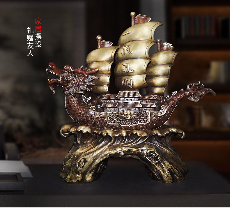 1I904027 feng shui items for home (9)