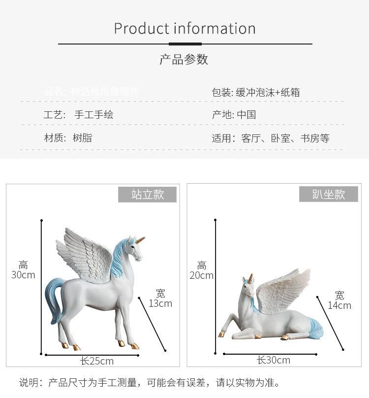 1JA28004 Unicorn Statues Figurines Table Decoration (6)