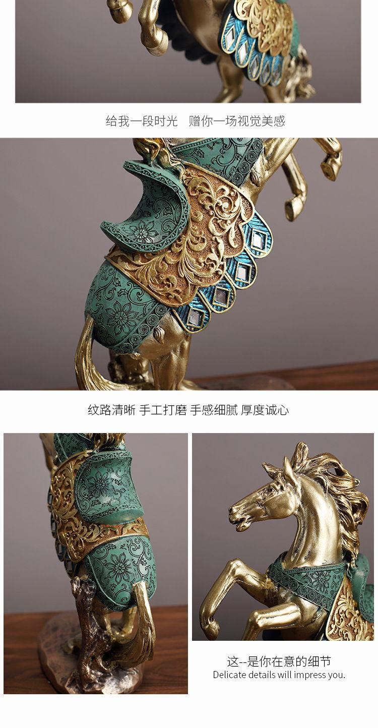 1JA28005 Horse Figurines Amazon Wholesale Price (10)