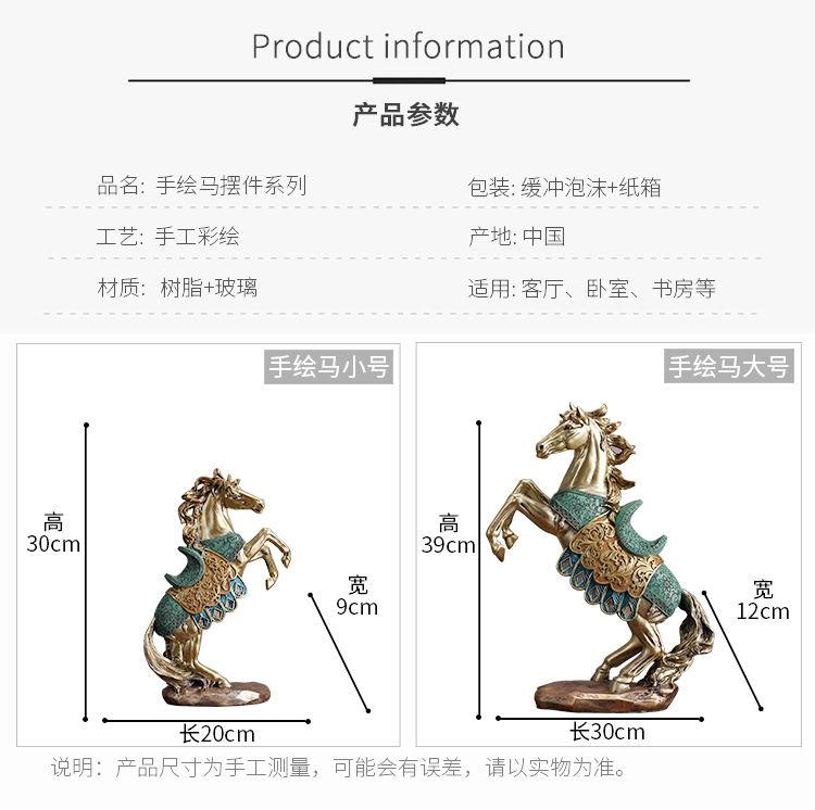 1JA28005 Horse Figurines Amazon Wholesale Price (7)