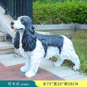 1JC12001 Cocker Spaniel Garden Statue For Sale