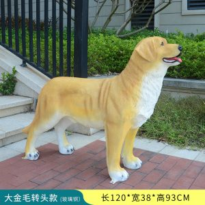 1JC12001 Golden Retriever Garden Statue