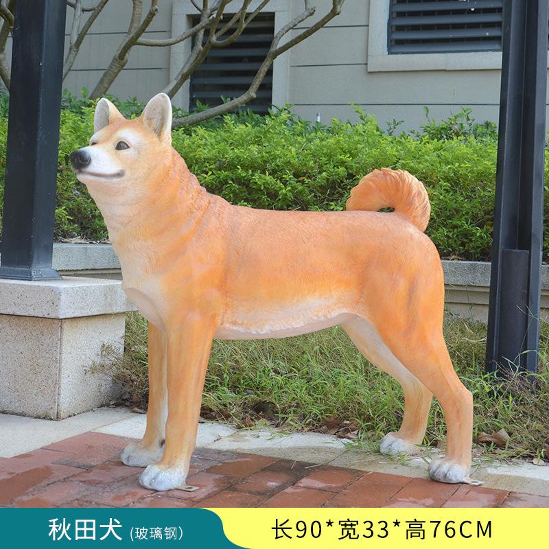 Akita Dog Statue Maker