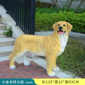 1JC16001 Golden Retriever Statues Outdoor