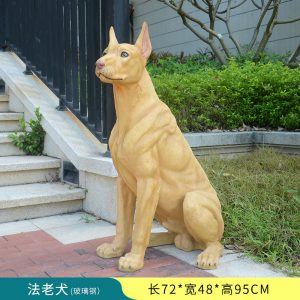 1JC16001 Pharaoh Hound Statue Sale