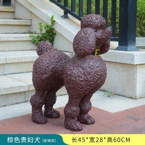 1JC16001 Resin Poodle Statue Sale