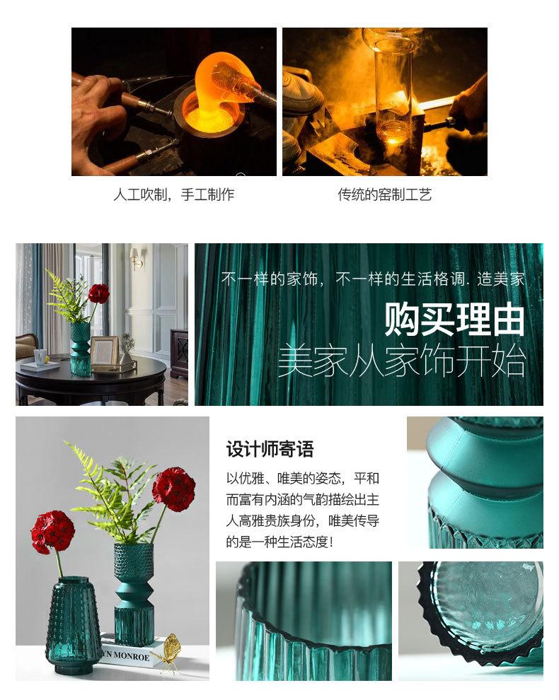 1JC21016 vase en verre en gros (15)