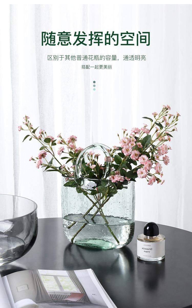 1JC21019 Glass Purse Shaped Vase Sale (10)