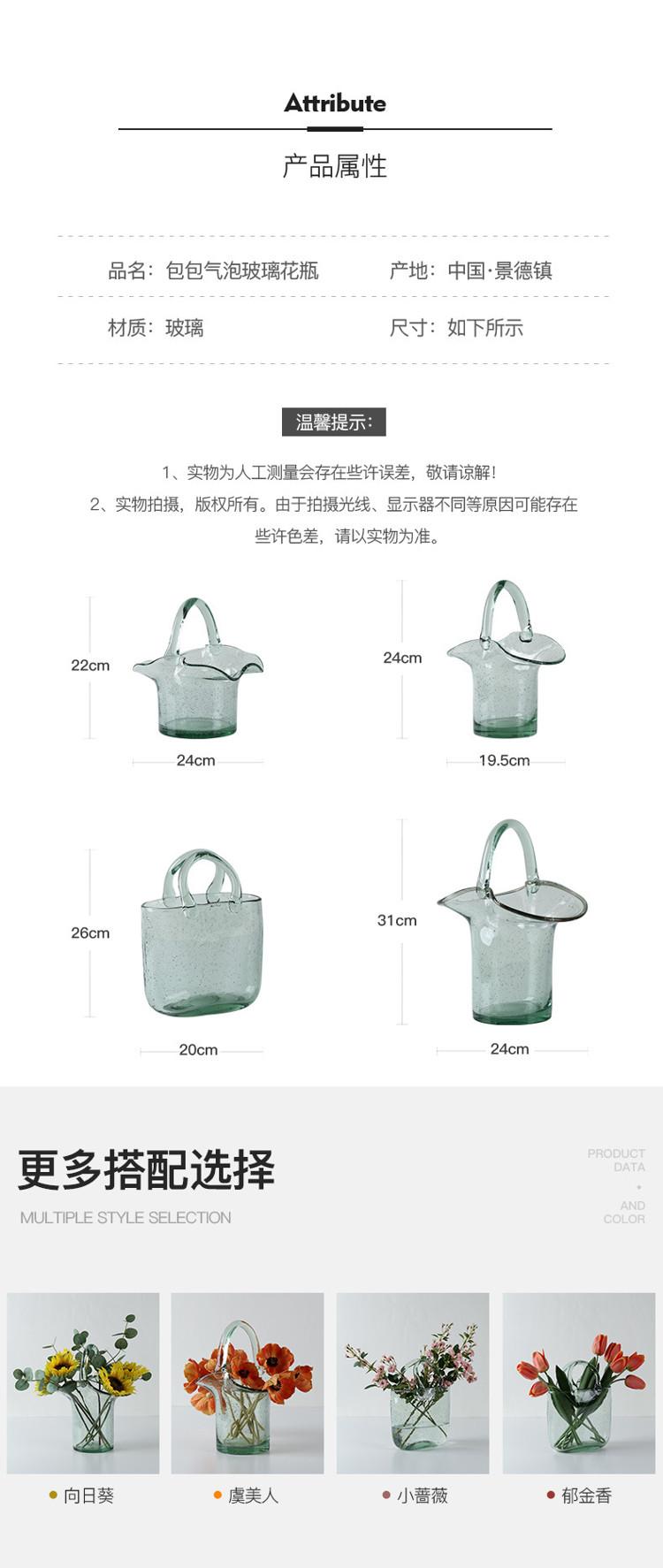 1JC21019 Glass Purse Shaped Vase Sale (13)