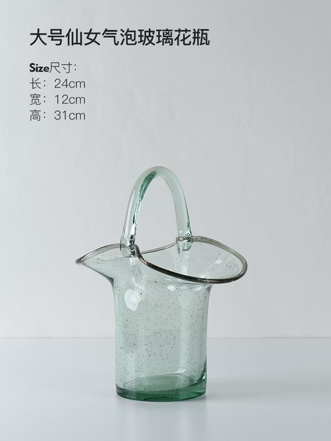 1JC21019 Glass Purse Shaped Vase Sale (23)
