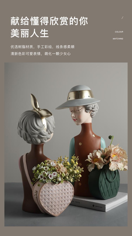 1JC21020 Glamour Girl Head Vase Sale (10)