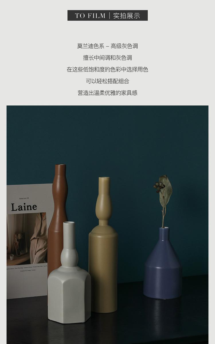 1JC21023 Morandi Vase Ceramic Home Decoration (14)
