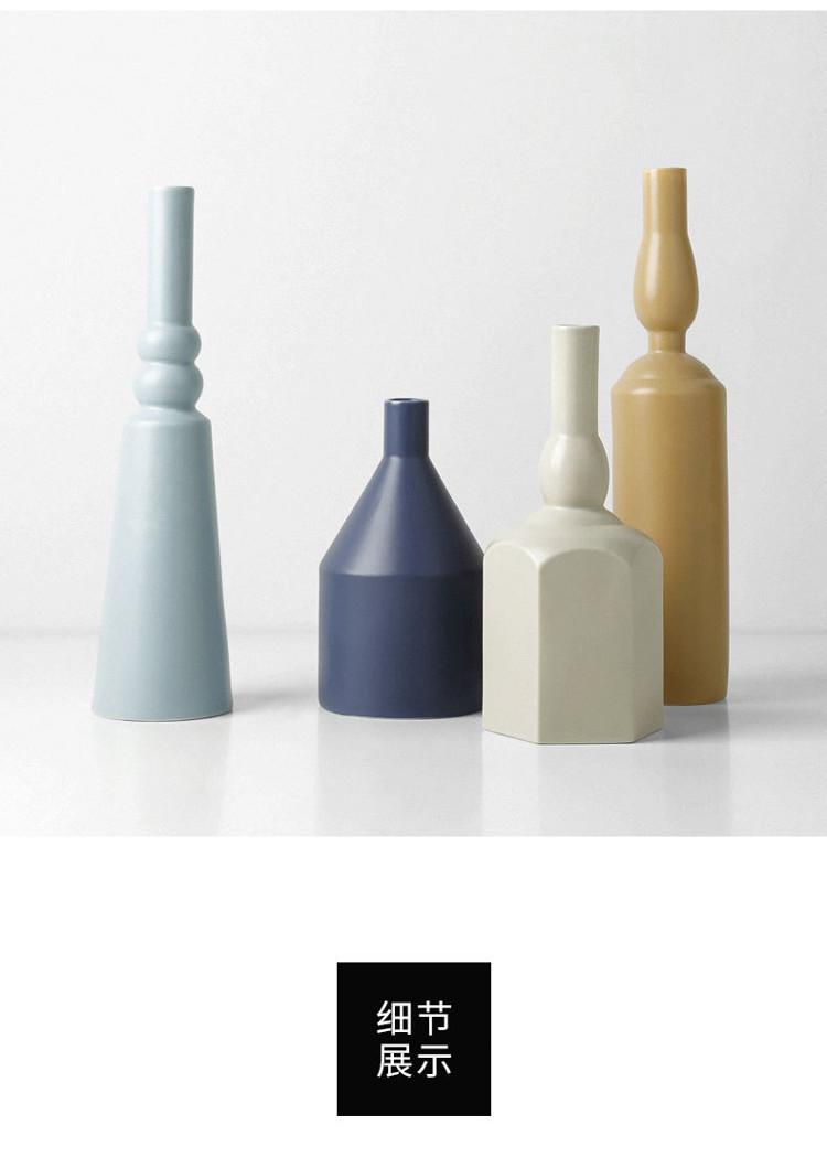 1JC21023 Morandi Vase Ceramic Home Decoration (25)