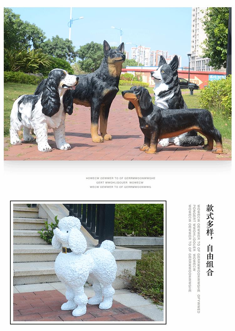 Fiberglass Dog Statues (1)