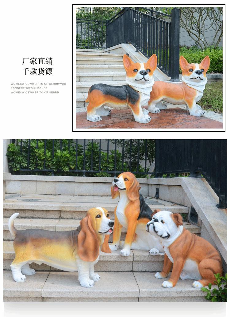 Fiberglass Dog Statues (2)
