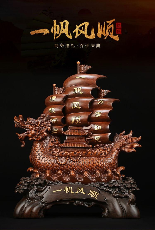 1I904037 Feng Shui Dragon Boat Direction (10)