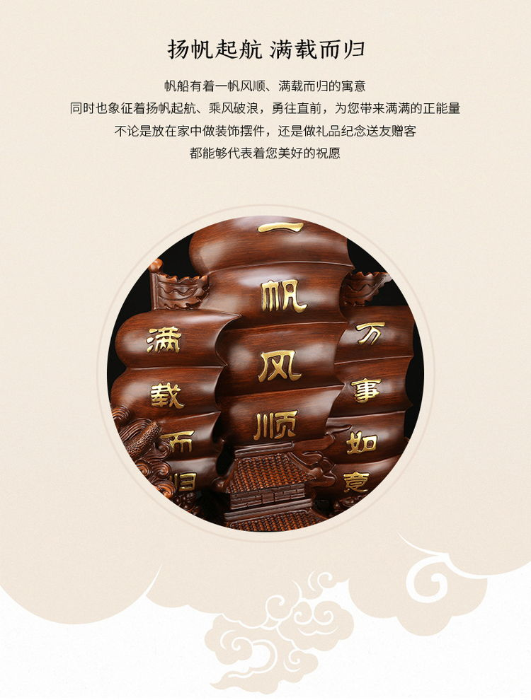 1I904037 Feng Shui Dragon Boat Direction (11)