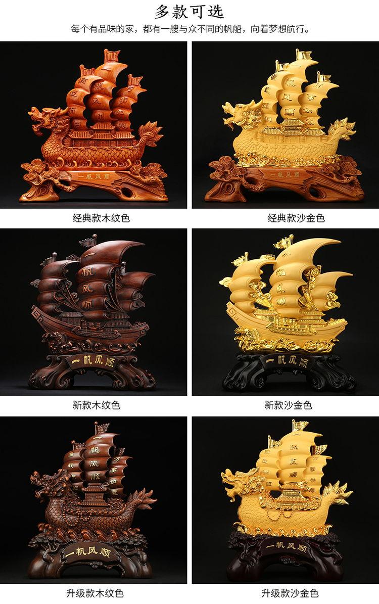1I904037 Feng Shui Dragon Boat Direction (12)