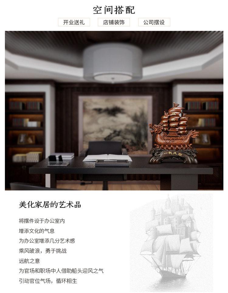 1I904037 Feng Shui Dragon Boat Direction (15)