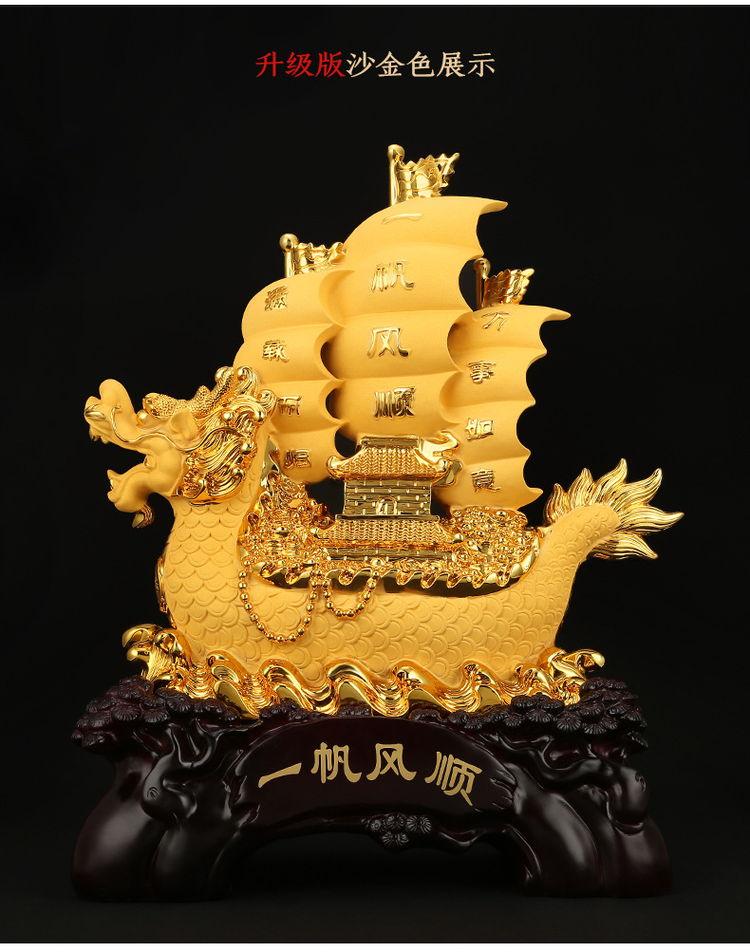 1I904037 Feng Shui Dragon Boat Direction (16)
