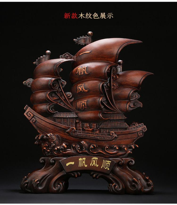 1I904037 Feng Shui Dragon Boat Direction (18)