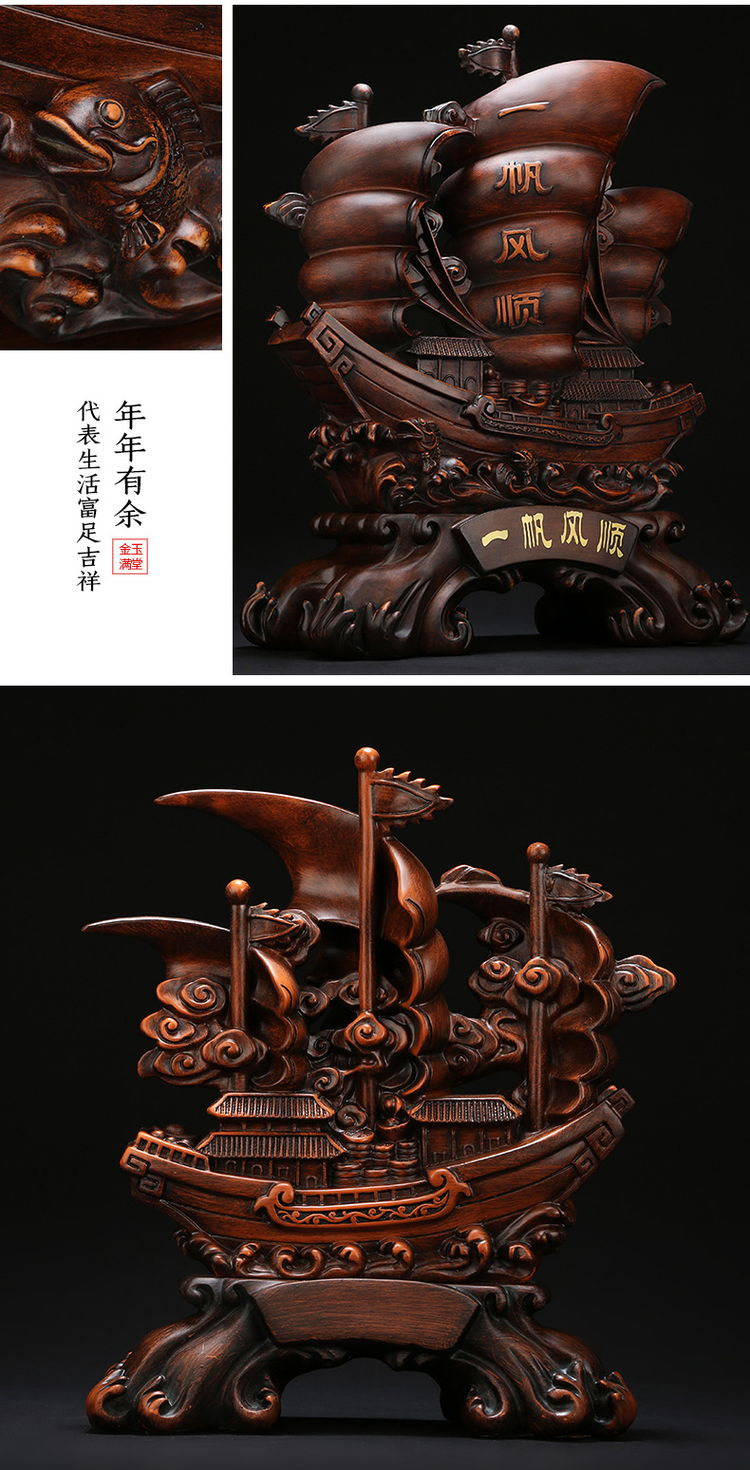1I904037 Feng Shui Dragon Boat Direction (19)