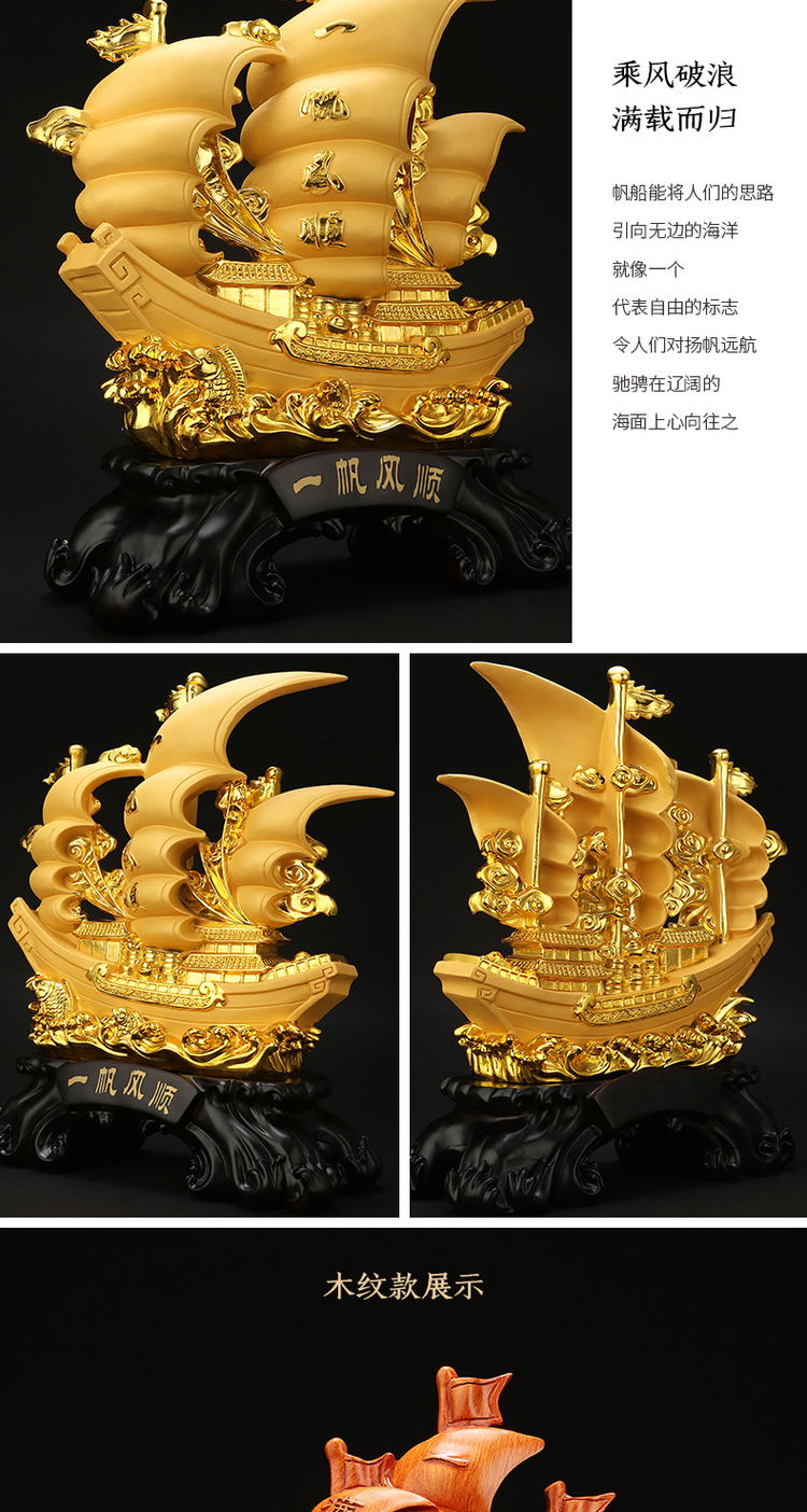 1I904037 Feng Shui Dragon Boat Direction (21)