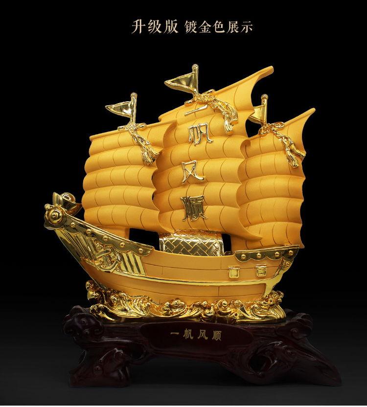 1I904037 Feng Shui Dragon Boat Direction (24)