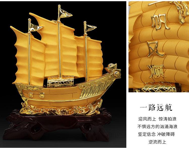 1I904037 Feng Shui Dragon Boat Direction (25)