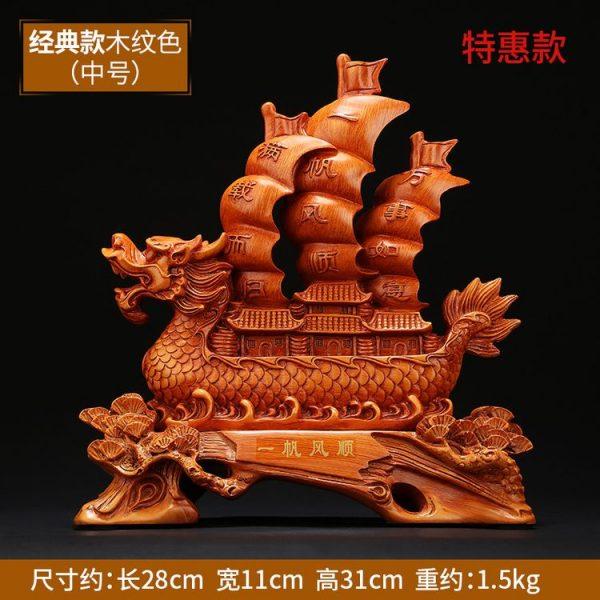 1I904037 Feng Shui Dragon Boat Direction (33)