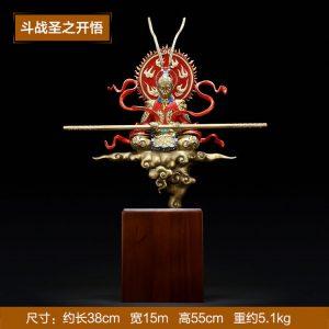 1I904047 Sun Wu Kong Statue Sale (1)