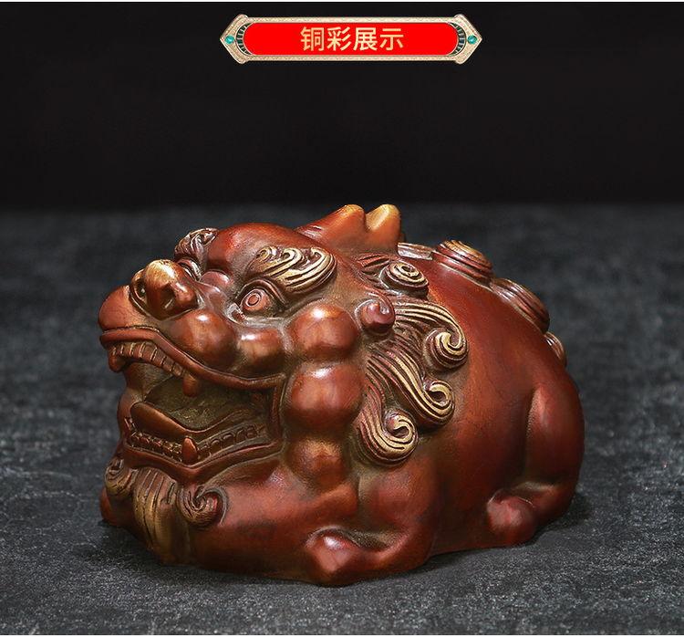 1I904052 Pi Yao Feng Shui Statue Sale (12)