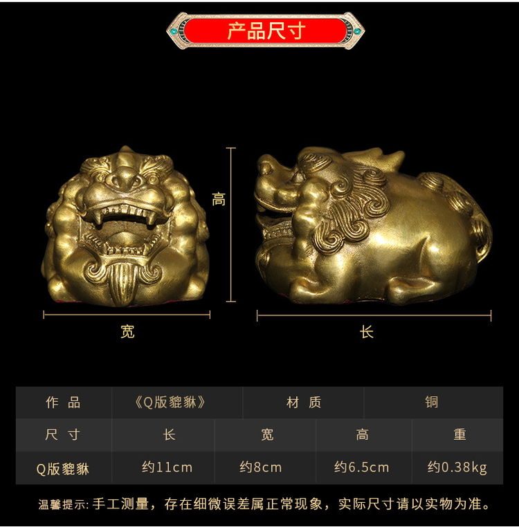 1I904052 Pi Yao Feng Shui Statue Sale (14)