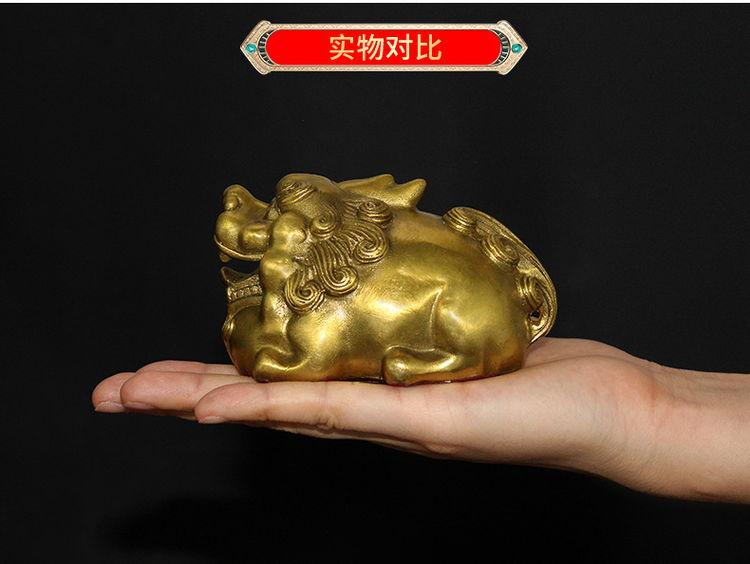 1I904052 Pi Yao Feng Shui Statue Sale (15)