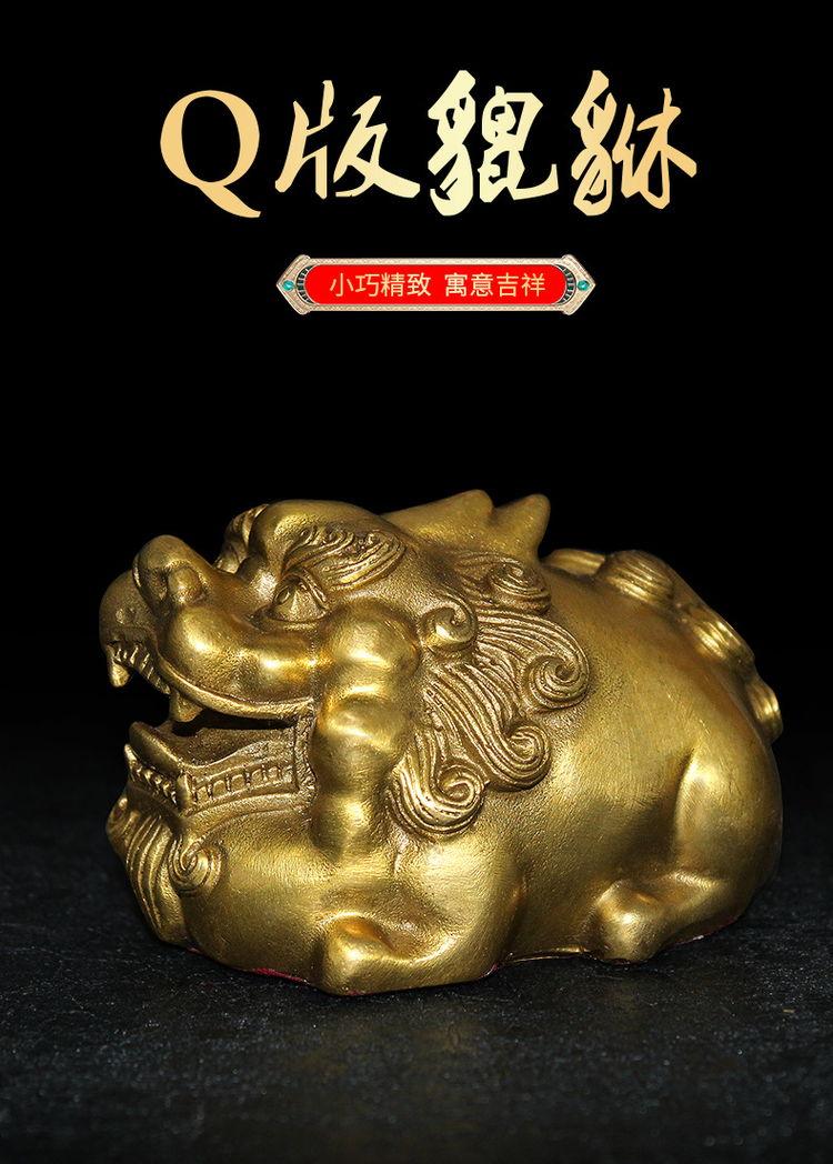 1I904052 Pi Yao Feng Shui Statue Sale (4)