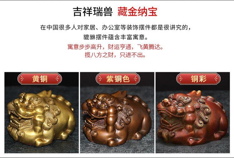 1I904052 Pi Yao Feng Shui Statue Sale (5)