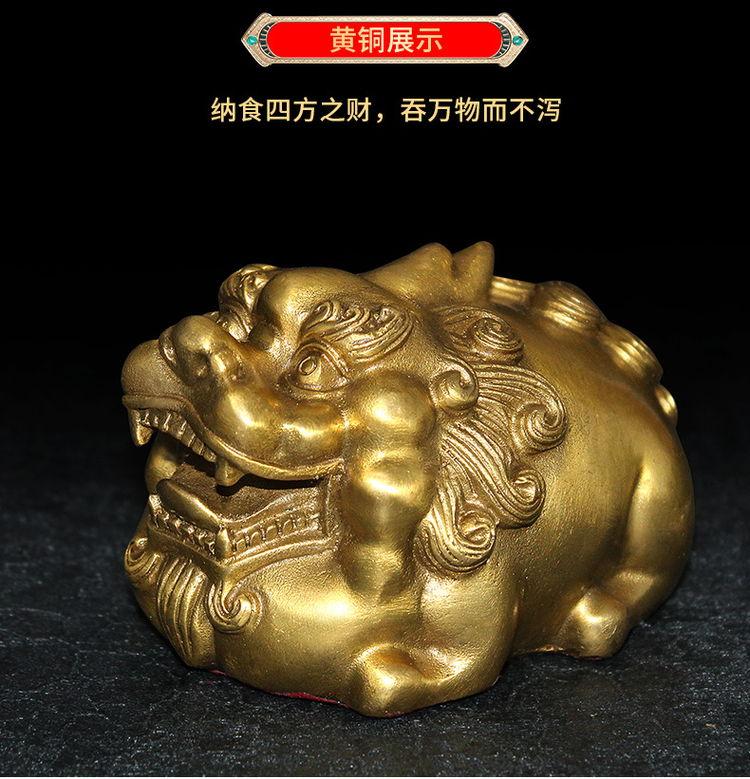 1I904052 Pi Yao Feng Shui Statue Sale (6)