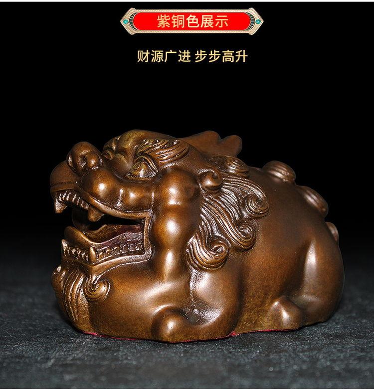1I904052 Pi Yao Feng Shui Statue Sale (9)