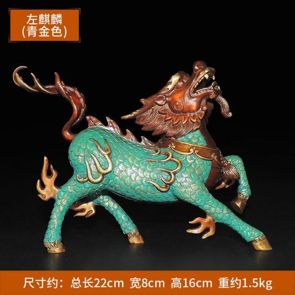 1I904053 Kirin Qilin-Statue Feng Shui (1)
