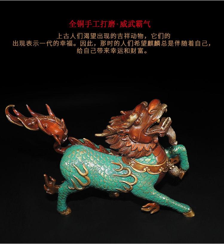 1I904053 Kirin Qilin-Statue Feng Shui (10)